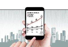 스마트폰 이용자 10명 중 7명, '모바일로 인터넷 뱅킹'