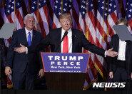 """트럼프, 승리 연설서 """"당·인종 떠나 미국을 하나로"""" 포용 선언"""