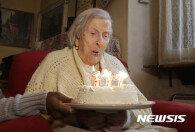 '19세기 마지막 생존자' 이탈리아 할머니, 117세 생일 맞아