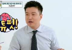 """직장인 65% """"내 저축 및 소비 습관, '스튜핏!'"""""""