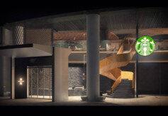 국내 최대 규모 스타벅스 매장… 더종로점, 20일 오픈