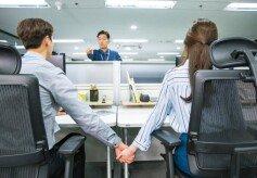 직장인이 꼽은 사내 연애법 BEST