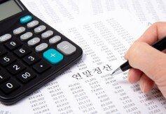 직장인 69%, 연말정산 세금 환급… 평균 71만 원