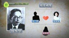 딸까지 있는 유부녀를 강제로 뺏었다고?! 김정일의 전대미문 스캔들!