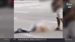 강남대로 출근길 한복판서 '끔찍한 폭행' 사건