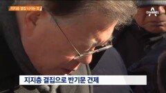 文 집토끼 잡기…반기문 안보 행보