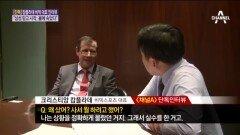 '비덱스포츠 인수' 캄플라데 단독 인터뷰