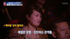 베일 벗은 '평양공연'...비하인드 스토리