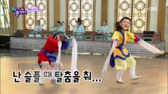 조세호→장도연 고백썰 ※종결 영상!!!※ (영원히 고통 받는 봉산탈춤ㅠ_ㅠ)