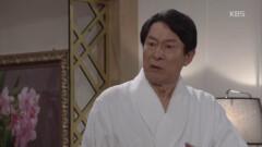 하희라, 화장실 다녀오는 김응수 보며 '천만다행'