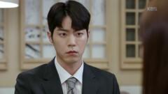 """홍종현 기습고백! """"저 부장님 좋아하면 안됩니까?"""""""