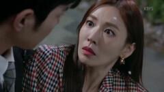 """다시 서로 가까워지는 홍종현, 김소연! """"하여간 선배는 오두방정이에요"""