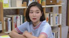 """김하경, 유선에게 """"이혼남 좋아하면 안되나?"""""""
