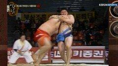 마침내 결승전!.박광덕과 팽팽한 경기 펼치는 강호동!