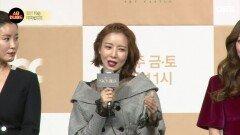 ′SKY 캐슬′ 윤세아, 김병철과 촬영할수록 불편해지는 이유는?