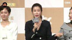 """""""윤세아, 굉장히 밝고 긍정적인 에너지 넘쳐"""" (′스카이캐슬′ 이태란)"""