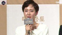 ′SKY 캐슬′ 염정아, 연기神의 기막힌 완급 조절 열연