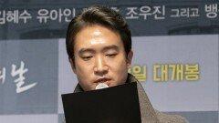 """′국가부도의 날′ 조우진 """"캐릭터 향한 비난? 작품 향한 애정이라 생각"""""""