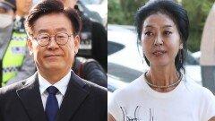 김부선, SNS로 이재명 저격…법적 문제 없나?