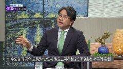 """이재현 """"지하철 7호선 청라 연장, 차질 없이 완수되도록 최선 다할 것"""""""