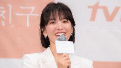 """′남자친구′ 송혜교 """"박보검과 연기 위해 다이어트"""""""