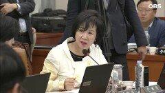 """손혜원 """"AG 금메달 어렵지 않아"""" (2018 국감)"""