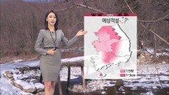 [12/16]전국 눈·비 내려…수도권 미세먼지 ′나쁨′ (이지현 기상캐스터)