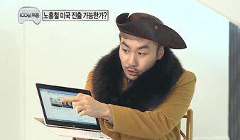 '접으면 탭+누르면 북= 탭북' 관심집중… 네티즌들 평가는?