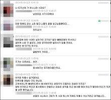 남양유업 대국민 사과, 네티즌들은 어떻게 봤을까?