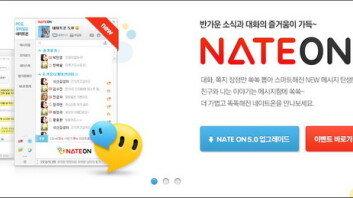 """네이트온 5.0 업데이트, 네티즌들 """"대체 이게 뭡니까?"""""""