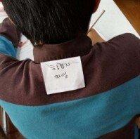 """""""준비물 안 가져오길래""""… 학생 옷에 스테이플러 찍은 교사, '비난'"""