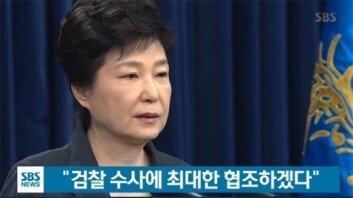 """박근혜 대통령 '대국민담화', 네티즌 예측과 '일치'… """"소름!"""""""