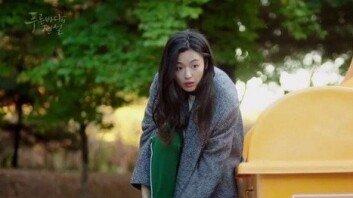 '푸른 바다' 전지현의 의류수거함 코트, 알고보니 '헉~ 소리나는 명품'