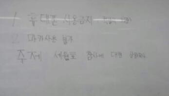 """""""세월호 참사 상황 묘사하라""""… 목원대 실기, 비난 쏟아져"""
