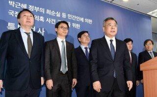 """[특검 수사결과] """"박 대통령, 수백억대 뇌물수수 공모 혐의"""""""