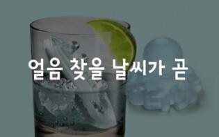 """""""대체 무슨 생각으로""""… 티몬 '배 침몰' 광고 사진, '뭇매'"""