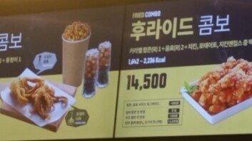 """""""영화관서 치킨 판매하는데""""… 냄새나는 음식, '여전히 눈칫밥'"""