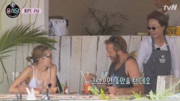 """""""번역비 지급할 예정이었다""""… '윤식당', 열정페이 논란에 해명"""