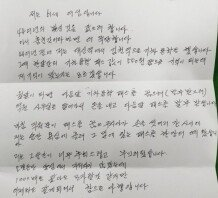 """""""550원→55만 원으로""""…44년 만에 '기차푯값 갚은' 60대 여성"""