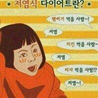'소속사 대표의 이중생활(?)'… 꽃게집 홍보하는 방시혁에 '폭소'