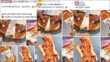 """""""세계 일주하는 스파게티 샌드위치""""… SNS 맛집 허위정보 '심각'"""
