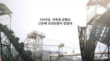 """""""독과점 넘어 광기""""… 민병훈 감독, 군함도 스크린 독점에 '일침'"""