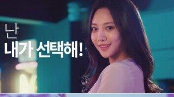 """""""난 내가 선택해!""""… 걸스데이 유라, 경구피임약 광고 촬영"""