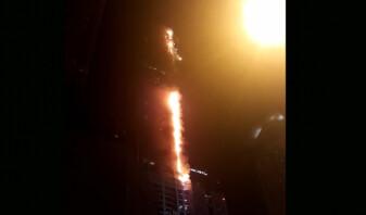 """""""주민 모두 대피시켜""""… 두바이 86층 타워에 '대형 화재'"""