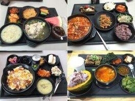 """""""후식까지 완벽해""""… 구내식당 메뉴 클라스에 '감탄'"""