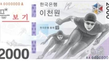 """2000원권 기념 지폐 발행… """"4배 높은 가격에도 일부 매진"""""""