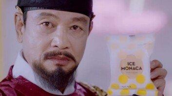 """""""넌 내게 모나카를 줬어""""… 배라 광고에 네티즌들 '폭소!'"""