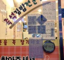 """""""그래서 뭐라고요?""""… 한국인이 가장 못 알아듣는 문구"""