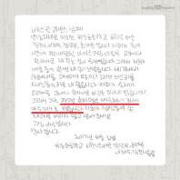 """""""배숙희네 31세 아주머니""""… 초등생 센스에 네티즌들 '폭소'"""
