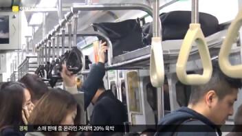 '사라진' 지하철 2호선 선반… 어떻게 생각하나요?